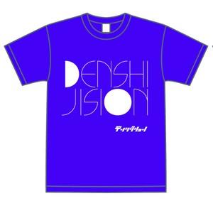 数量限定Tシャツ 全4色【紫】 ※サイズXLのみ