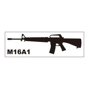 銃ステッカー M16A1