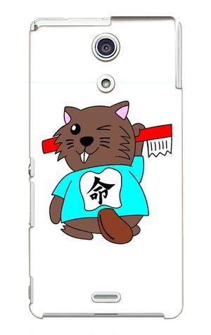 """The beaver which tells us """"teeth = heart"""" (Xperia A)"""