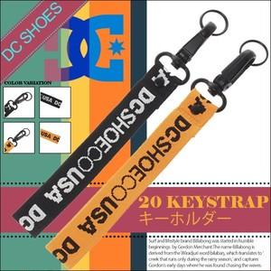 5130J017 ディーシー キーストラップ キーホルダー メンズ 雑貨 アクセサリー オシャレ プレゼント ブラック オレンジ ロゴ 20 KEYSTRAP DC SHOES