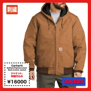 Carhartt Quilted-Flannel-Lined Duck Active Jacket (品番CTSJ140)