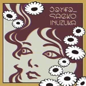 CD「ウタとギター」犬塚彩子