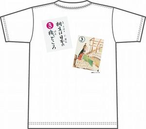 上毛かるた×KING OF JMKオリジナルTシャツ【白・き】