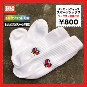 メンズ・レディース刺繍スポーツソックス(ホワイト)