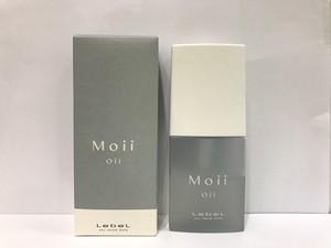 Moii oil モイオイル<ボディーヘアトリートメントバーム>