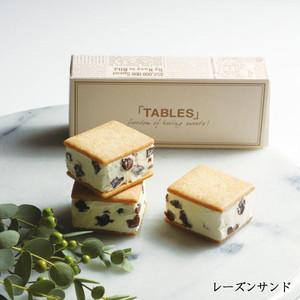 【冷凍便】バターサンド 3個入り