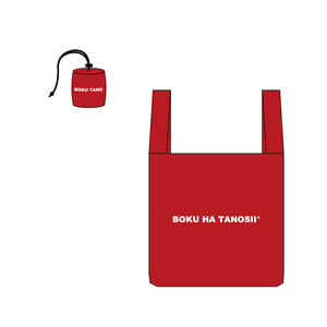 BOKU HA TANOSII / ボクタノピンポンバッグ