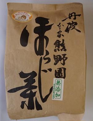 丹波篠山産のほうじ茶