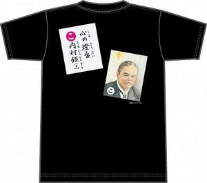 上毛かるた×KING OF JMKオリジナルTシャツ【黒・こ】