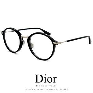 Dior メガネ essence6-807 眼鏡 アジアンフィット メンズ レディース ユニセックス ディオール Christian Dior クリスチャンディオール ボストン型 ラウンド型 丸メガネ 黒ぶち 黒縁