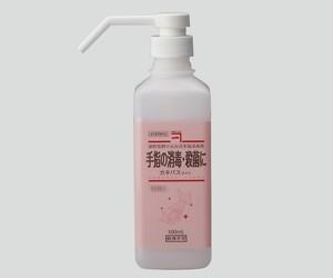 【指定医薬部外品】カネパスライト500mL