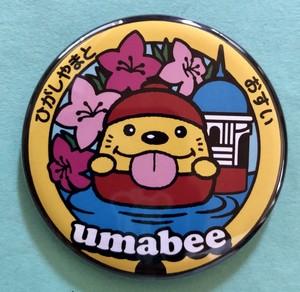 【マグネット】東京都 東大和市 Umabeeうまべぇ【A】