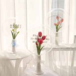 Bubble bouquet-Wendy-