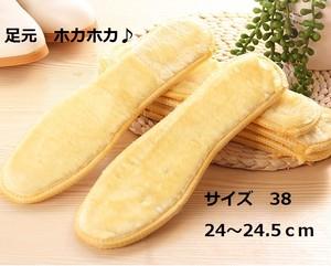男女兼用☆サイズ38 (約24~24.5cm)フカフカ♪ インソール中敷きサイズ豊富 koab067
