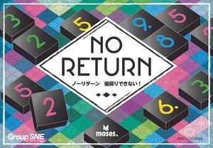 【ボードゲーム】NO RETURN ノーリターン 後戻りできない!