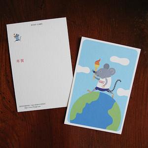 セブンオレンジ オリジナルポストカード 《ねずみ GO2020》くじつき年賀切手つき
