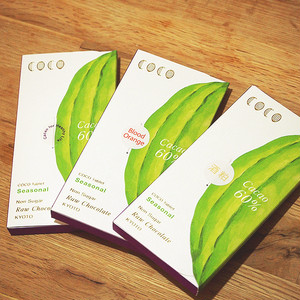COCO Raw Tablet 1 【 Seaonal Select 】