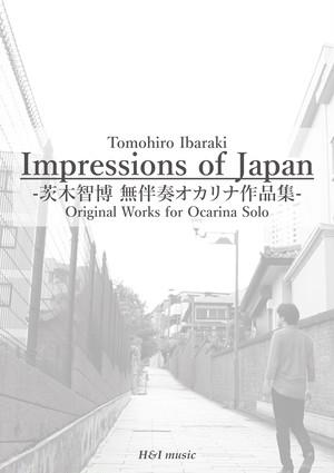 【楽譜】Impressions of Japan