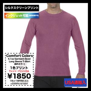 "Comfort Colors ""国外カラー"" Garment-Dyed Long Sleeve T-Shirt (品番6014US)"