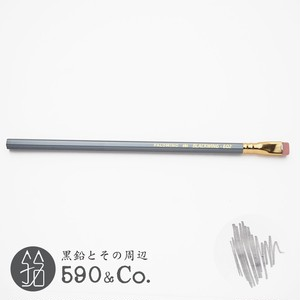 【PALOMINO】BLACKWING 602