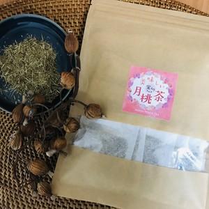 月桃茶4g(葉・実)×20包×6個(半年分)