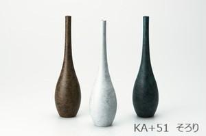 そろり KA+51