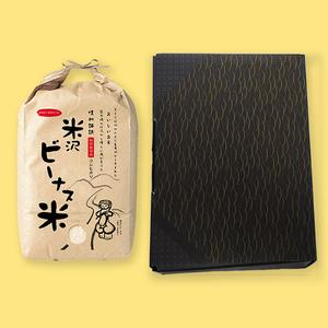 ギフト用  特別栽培米コシヒカリ<精米>5kg