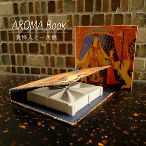 【送料0円】アロマストーン「AROMA Book」貴婦人と一角獣 - リブボールト -