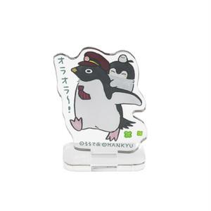 コウペンちゃん 阪急電車なブラインドアクリルスタンド(全10種)【BOX・10個入】