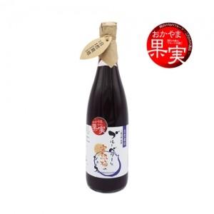 自然農法 ブルーベリーと完熟梅のジュース 720ml