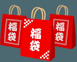 Smileberry福袋