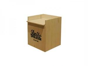 Dust Box LIB [S]