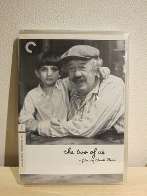 【dvd】the two of us/クロード・ベリ (clawde berri)