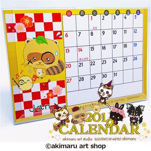 2019年 卓上カレンダー ☆猫&タヌキ&うさぎ&ひよこ&犬☆