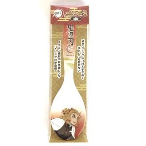 【煉獄杏寿郎】 鬼滅の刃 メレンゲ2