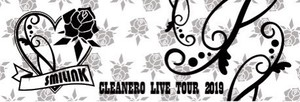 CLEANERO LIVE TOUR 2019 -SMILINK- タオル白