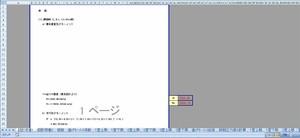 ケーソン底版細部設計 エクセル ダウンロード
