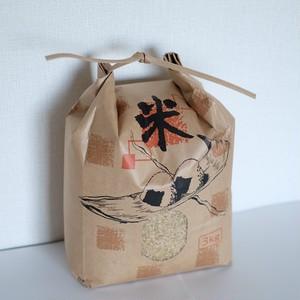 【新米】特別栽培米ヒノヒカリ玄米10kg