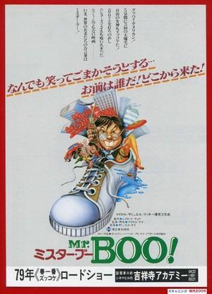 Mr. BOO! ミスター・ブー