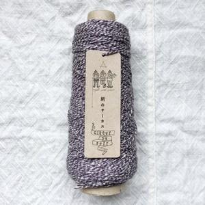 絹のサーカス/CX27 PURPLE-MOKU