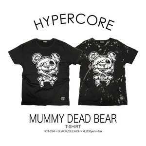 T-294 MUMMY DEAD BEAR Tシャツ