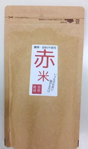 自然栽培「赤米」250g