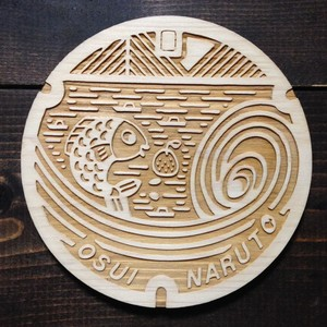 Woody Manhole CoasterⓇ 徳島県 鳴門市