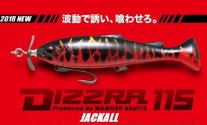 JACKALL / ディズラ115