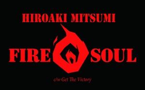 【光海ひろあき。】FIRE SOUL(ミュージックカード)