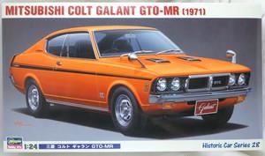 ハセガワ 1/24 三菱 コルト ギャラン GTO-MR