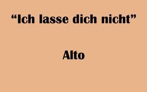 """アルト用 """"Ich lasse dich nicht"""" BWV Anh. 159 Karaoke for Alto"""