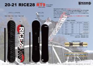 2020-2021 RICE28 RT9