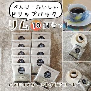 アンドロメダエチオピアコーヒー・リム【ドリップパック10g×10個】