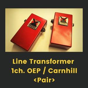 LineTransformer 1ch.OEP/Carnhill ×2 ーAMATERAS 0001 compact [Pair]